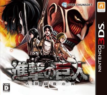 Shingeki-no-Kyojin-Jinrui-saigo-no-tsubasa-Nintendo-3DS-730x649