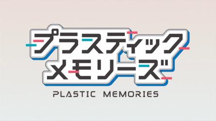 horriblesubs-plastic-memories-01-720p-mkv_snapshot_01-07_2015-04-04_16-55-33