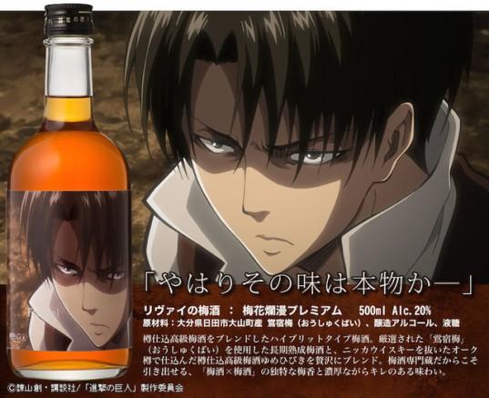 booze-2