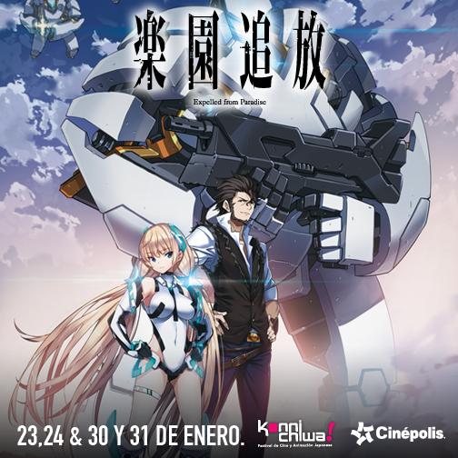 konnichiwa-2016-movies-titulos-2 (1)