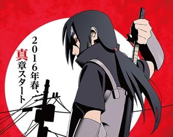 Itachi-Shinden-Naruto-e1451250713392