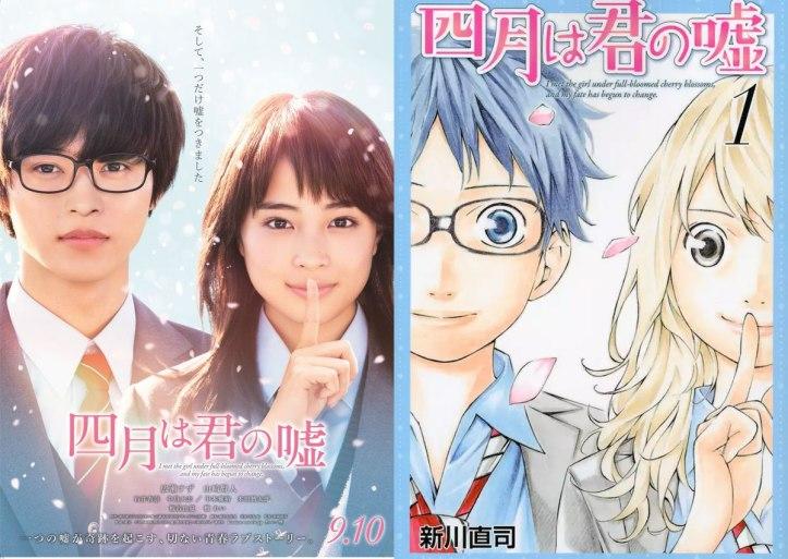 kaori-poster-shigatsu-wa-kimi-ni-uso-compared-manga-visual